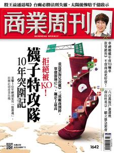 Business Weekly 商業周刊 - 06 五月 2019