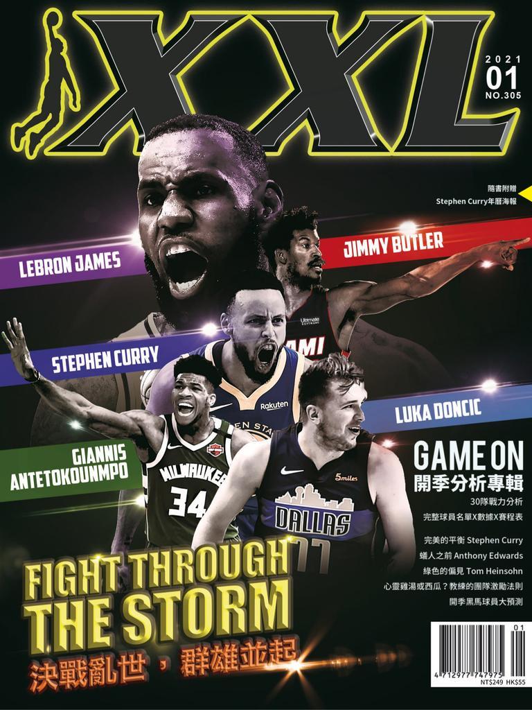 XXL Basketball - 一月 2021