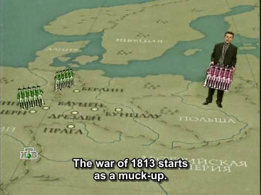 Russian Empire. Ep8: Alexander I. Part 2 / Российская Империя (2000) [ReUp]