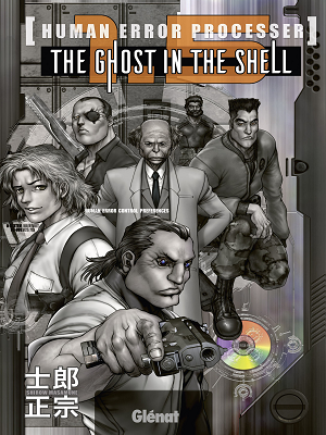 The Ghost in the shell perfect edition - Tome 1.5