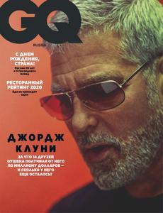 GQ Russia - Январь 2021