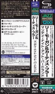 Hank Mobley, Lee Morgan - Monday Night At Birdland (1958) {2016 Japan SHM-CD Jazz Masters Collection 1200 Series WPCR-29011}