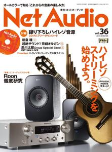 Net Audio – 10月 2019