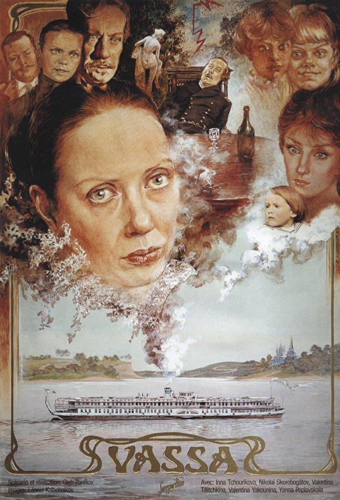 Vassa (1983)