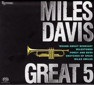Miles Davis - Great 5 (2016) [Limited edition 5 SACD Box Set] PS3 ISO