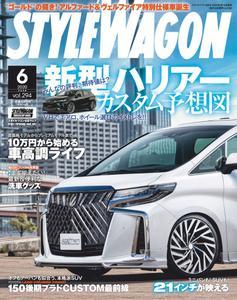 Style Wagon - 5月 16, 2020