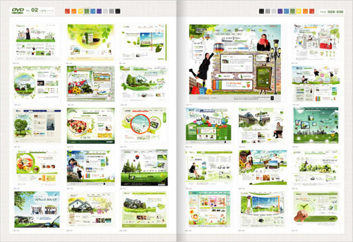 Web Design Master PSD Sources Collection (DVD 2)