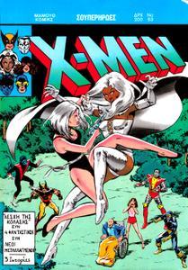 X-Men 053 (1991) (Mamouth Comix) (c2c) (Greek) (GST Pantheon-DCP