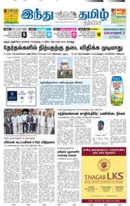 The Hindu Tamil - செப்டம்பர் 26, 2018