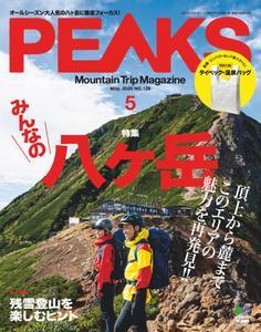 Peaks ピークス - 4月 2020