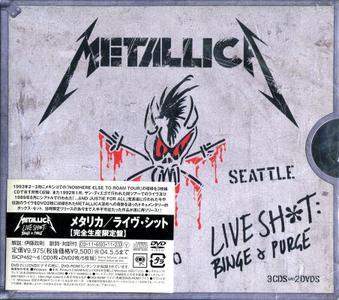 Metallica - Live Shit: Binge & Purge (1993) [3CD + 2DVD Box Set]