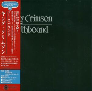 King Crimson - Earthbound (1972) [Japanese Edition 2002] (Repost)