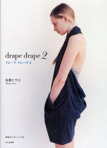 Drape Drape Vol 2 - Japanese sewing book
