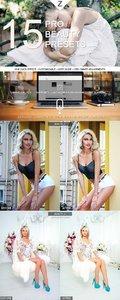 GraphicRiver 15 Pro Beauty Presets