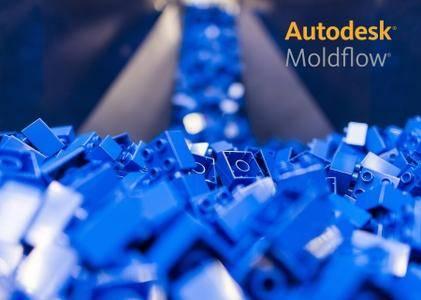 Autodesk Simulation Moldflow Insight/Synergy 2017.3