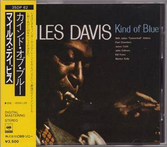 Miles Davis - Kind of Blue (1959) {CBS Japan, 35DP-62, Early Press, CSR stamped, Full Scan rel 1983}