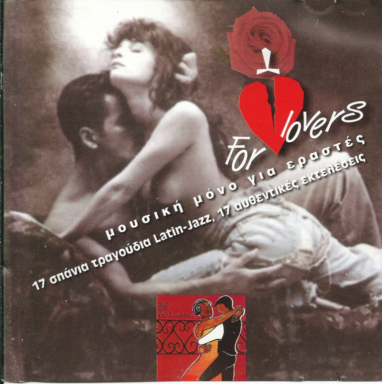 V.A. - Jazz For Lovers (1996)