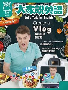 Let's Talk in English 大家說英語 - April 2020
