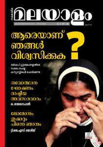 Malayalam Vaarika - മാര്ച്ച് 01, 2019