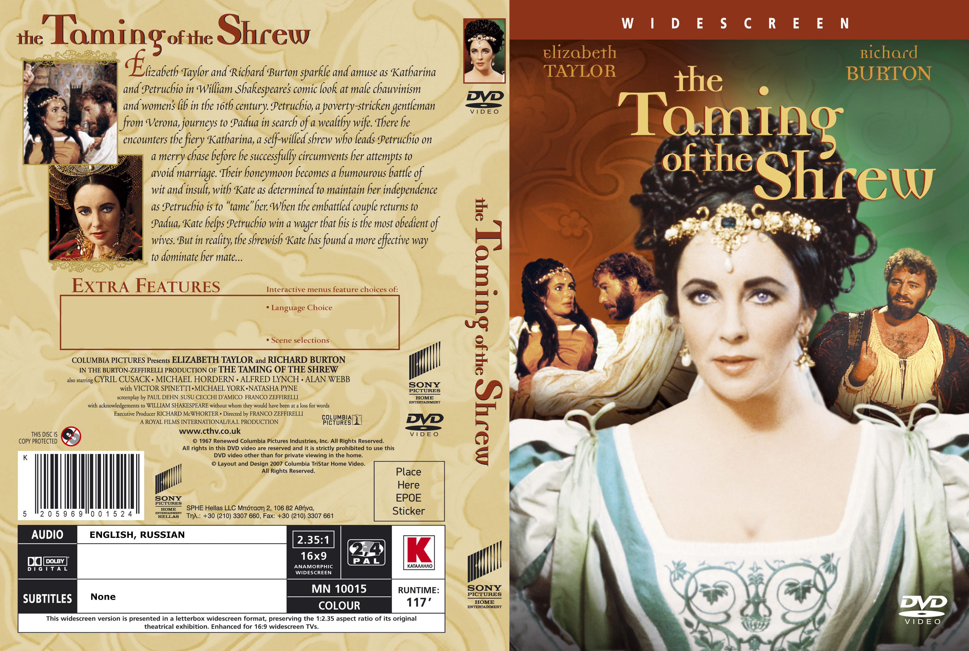 The Taming of the Shrew (1967)