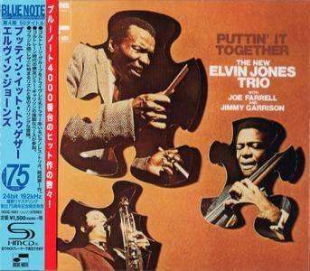 Elvin Jones - Puttin' It Together (1968) {2014 Japan SHM-CD Blue Note 24-192 Remaster}