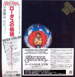 Santana - Lotus (1974) [Japan 2017] 3x SACD ISO + Hi-Res FLAC