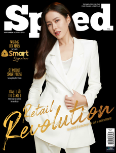 Speed Philippines - September/October 2020