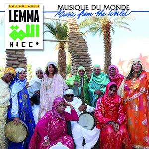 Lemma, Souad Asla - Femmes artistes de la Saoura (2018)