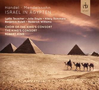 The King's Consort, Robert King - Handel: Israel in Egypt (2016)