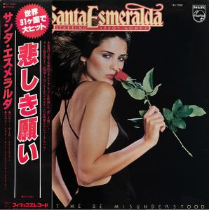Santa Esmeralda - Don't Let Me Be Misunderstood (1977) [LP, DSD128]