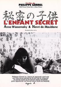 The Secret Son (1979) L'enfant secret