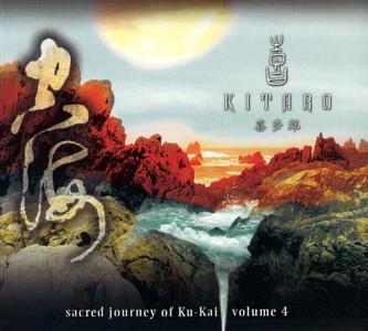 Kitaro - Sacred Journey of Ku-Kai, Volume 4 (2010)