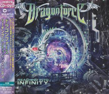 DragonForce -  Reaching Into Infinity (Japanese Limited Edition) (2017)