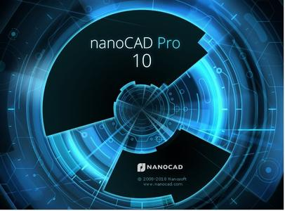 nanoCAD Pro 10.0.4447.1969 Build 4520 Portable