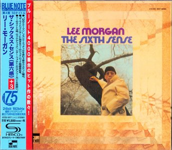 Lee Morgan - The Sixth Sense (1967) {2014 Japan SHM-CD Blue Note 24-192 Remaster}