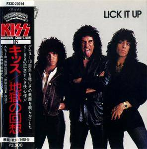 Kiss - Lick It Up (1983) {1986, Japan 1st Press}