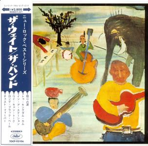 The Band - Music From Big Pink (1968) [Capitol/Universal Music Japan, TOCP-95106]