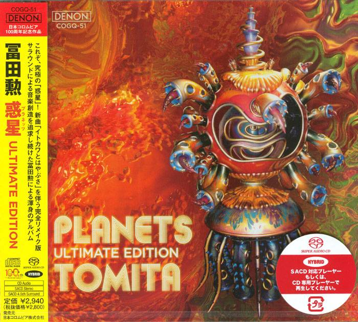 Isao Tomita Planets Ultimate Edition 2011 Sacd R Of
