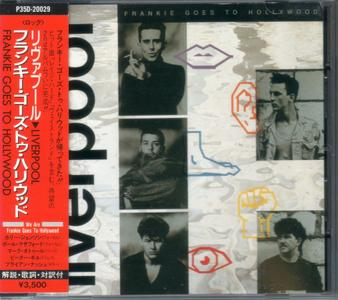 Frankie Goes To Hollywood - Liverpool (1986) {Japan 1st Press}