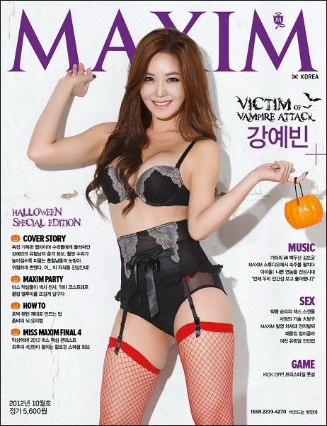 Maxim Korea - October 2012