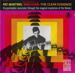 Pat Martino - Baiyina (The Clear Evidence) (1968) {Prestige OJCCD-355-2 rel 1989}