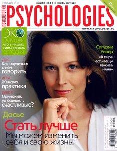 Psychologies №48 (апрель 2010)