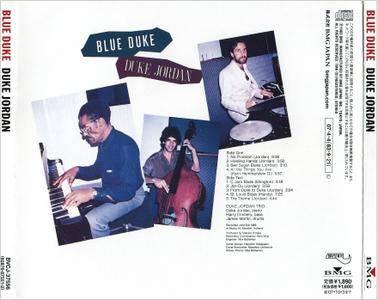 Duke Jordan - Blue Duke (1983) Japanese Reissue 2007