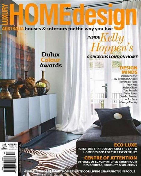 Luxury Home Design No.4 Vol.14 - 2011