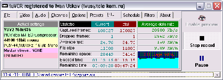 iuVCR 4.10.0.372 (Russian) - захват видео