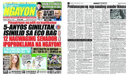 Pilipino Star Ngayon – Mayo 21, 2019