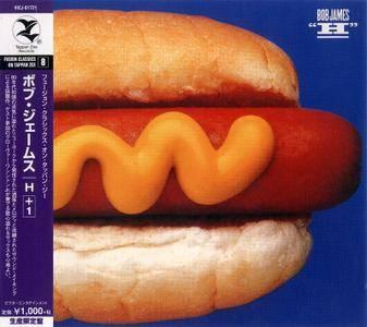 Bob James - H (1980) Japanese Remastered Reissue 2015