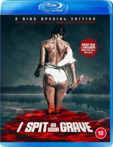 I Spit on Your Grave (1978) [REMASTERED]