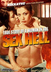 True Story of a Woman in Jail: Sex Hell (1975)