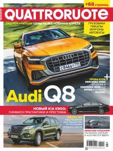 Quattroruote Russia - Апрель 2019